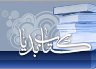 kitabpedia