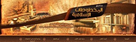 manuskrip-islami